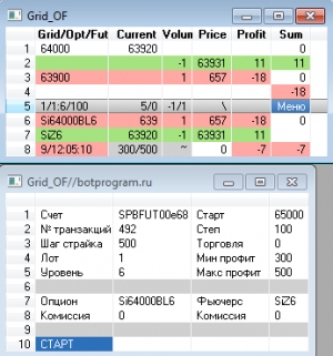 Купить онлайн Grid_OF