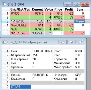 Купить онлайн Grid_2_OFH